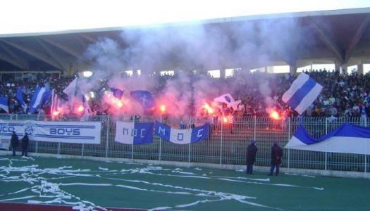 Algérie : le MO Constantine récupère son stade