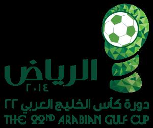 2014-Gulf-Cup-Logo