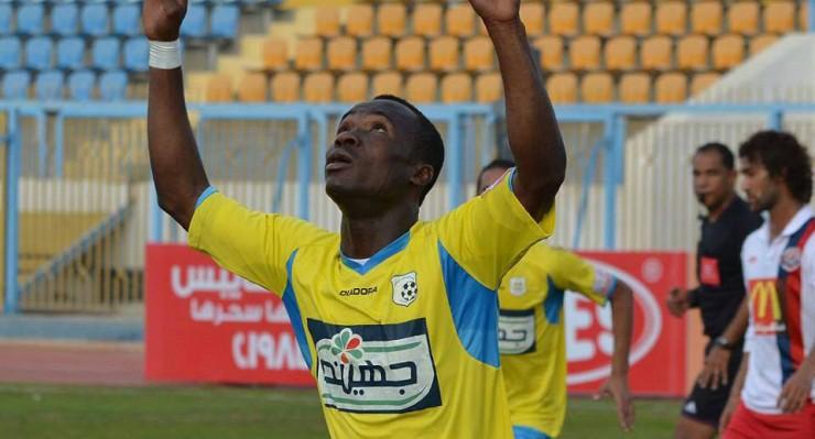 John Antwi, buteur, et Misr El Maqassa ont conforté leur deuxième place