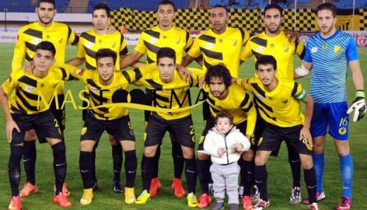Maroc (Botola) : Taoussi revient au MAS de Fès