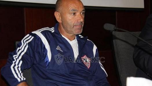 Zamalek: Pacheco mène la bataille des pelouses