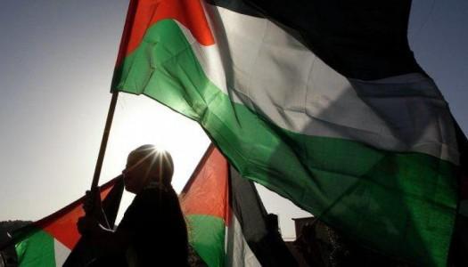 Revue de presse : AS.com raconte le foot palestinien