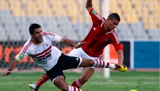 Ahly: Saad Samir manquera le derby