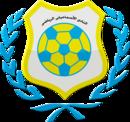 Ismaily-Club-Logo