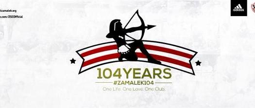 Zamalek: McLeish promet un nouvel état d'esprit