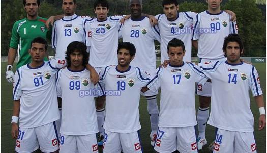 GCC Cup : l'exploit d'Al Jahra