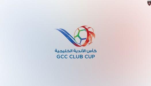 Coupe du Golfe des clubs 2015, c'est parti !