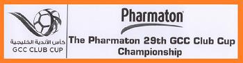 Pharmaton GCC 2014