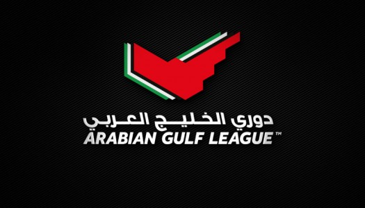 Emirats – Espagne: coopération AGL – Liga