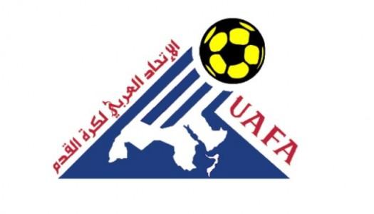 UAFA: la Champions League arabe relancée !