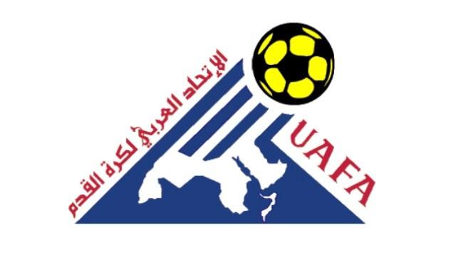 UAFA logo