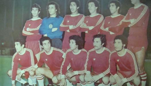 Cette année-là : 1976 : Le MC Alger champion d'Afrique