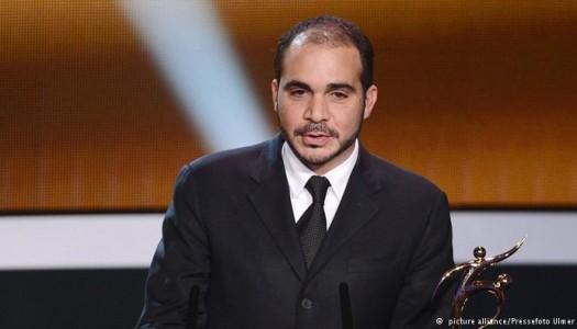 FIFA : l'Egypte préfère le Prince Ali