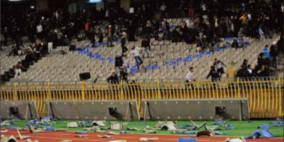 Stade u 5 Juillet (Alger)