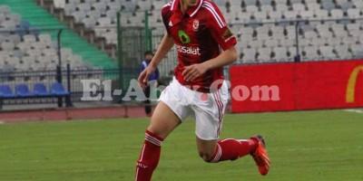 Ramadan Sobhi  renforcera les U23