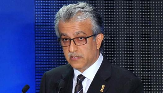 AFC : Shaikh Salman sans concurrence