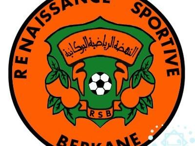 Coupe de la CAF : c'est déjà fini pour Berkane