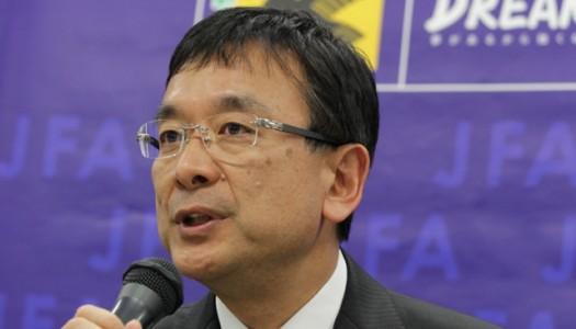 Mondial 2022: le Japon entre embarras et pragmatisme