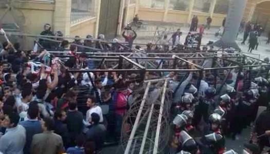 Egypte : reprise du championnat le 30 mars