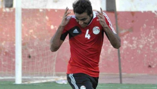 CAN U23 : L'Egypte gifle l'Ouganda (4-0)