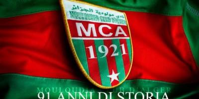MC Alger, Ligue 1 Algérie,