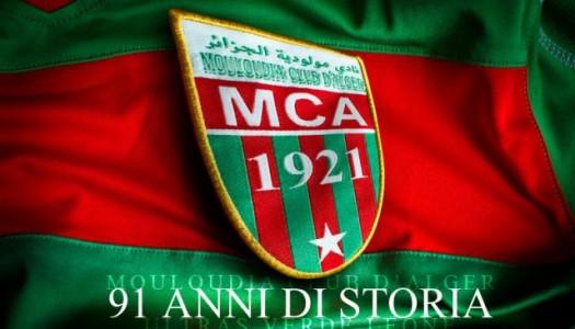 MC Alger :  Ighil a tenu quatre mois