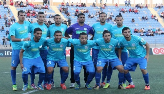 Coupe d'Algérie : le RC Arbaa en demie