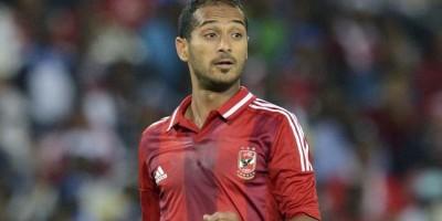 Walid Soliman (Al Ahly)  a clôturé le score face au FC Mpunana.