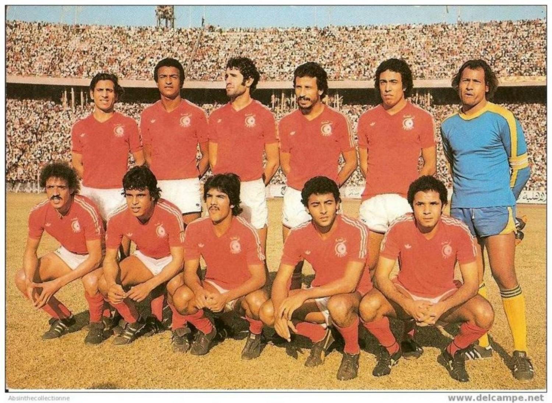 Mondial 1978 la tunisie premi re quipe arabe victorieuse - Coupe du monde 1998 tunisie ...