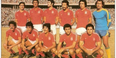 o-TUNISIE-COUPE-DU-MONDE-FOOTBALL-facebook