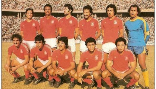 Mondial 1978 : la Tunisie première équipe arabe victorieuse