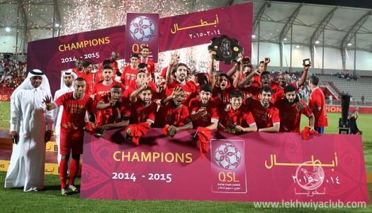 Qatar (QSL) :  4ème titre en 5 ans pour Lekhwiya