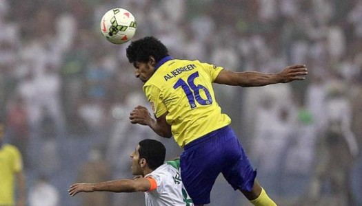 AFC Champions League : Al Ahli confirme, Al-Sadd explose