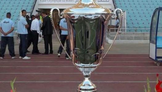 Coupe de Tunisie:ES Sahel-Club Africain choc des huitièmes