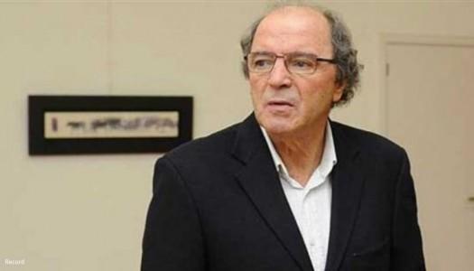 MC Alger:  c'est fini pour Artur Jorge