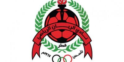 pic-logo-alrayyan-club-flas