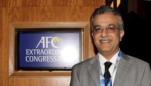 AFC : Cheikh Salman dans un fauteuil