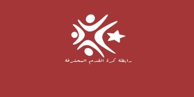 Championnat Algerie Ligue 1
