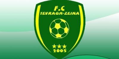 FC-Tevragh-Zeina-1