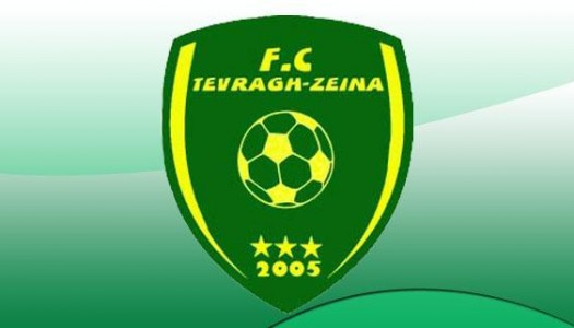 Mauritanie: le FC Tevragh Zeina champion 2015