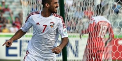 Ali Mabkhout,