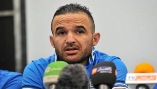Al Qadissiyah:  Farid Mellouli s'engage pour deux ans
