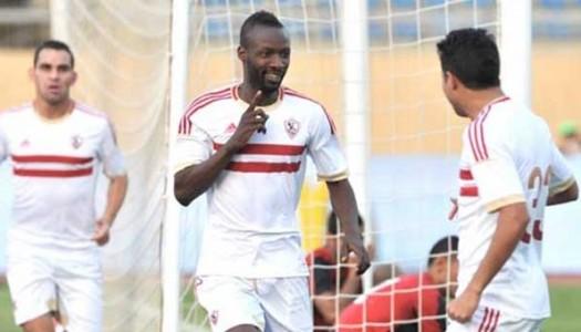 Coupe de la CAF: le Zamalek assure l'essentiel