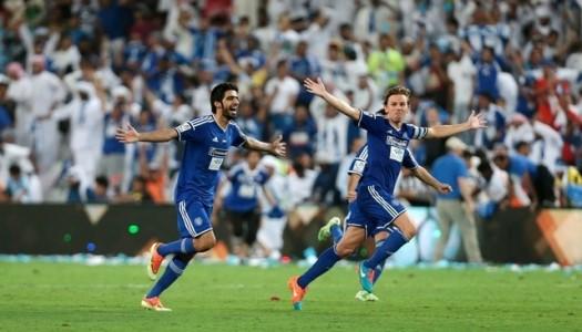 President'Cup : le trophée à Al Nasr
