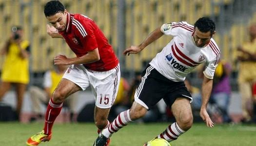 Egypte ( PL) : Reprise de la compétition le 21 septembre