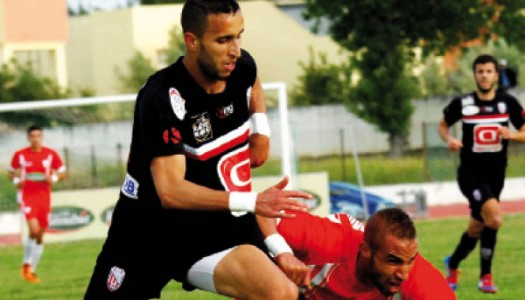 "Champions League:   Arbahoune: ""Tétouan sera prêt"""