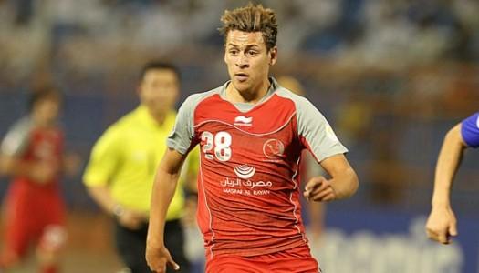Inter Milan : Msakni en approche ?