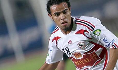 Coupe de la Confédération: impérial  Zamalek !