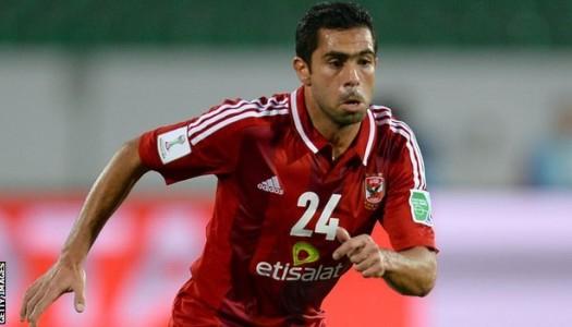 Al Ahly : El Badry fan d' Ahmed Fathi