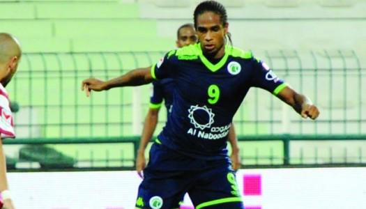 Al Wasl : Edgar Bruno arrive d'Al Shabab